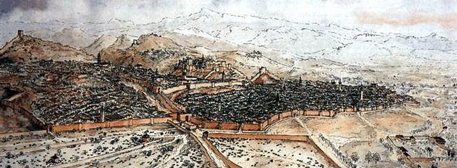 Granada andalusi